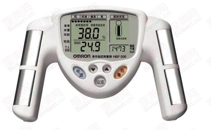 欧姆龙HBF-306脂肪测量仪