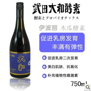 武田酵素-伊波丽丰胸酵素 促进乳房发育丰满有弹性