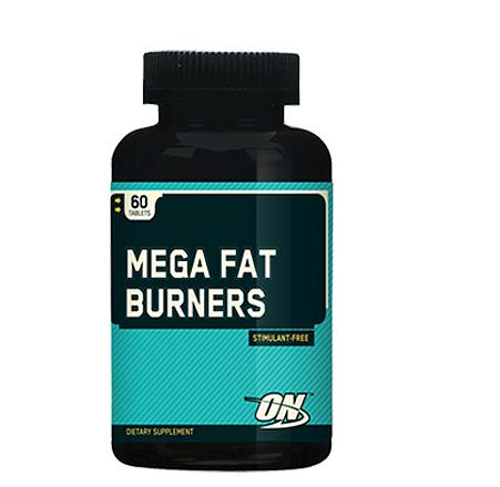 美国进口MEAG FAT BURNERS 运动人士专用