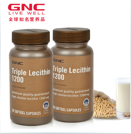 GNC/健安喜 浓缩卵磷脂软胶囊 大豆无残留