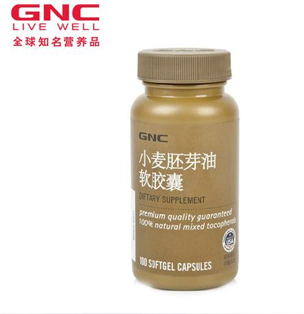 GNC/健安喜 小麦胚芽油软胶囊(维生素VE)