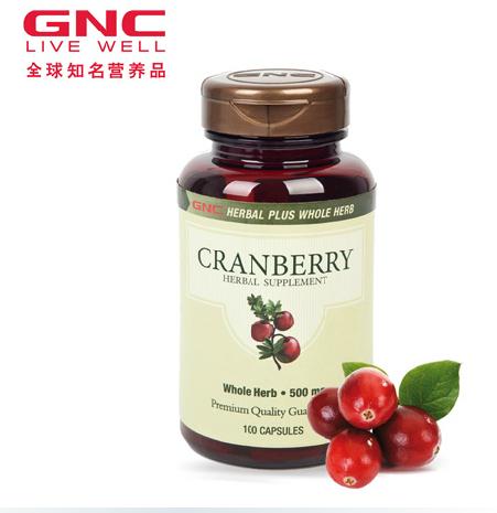 美国进口 GNC/健安喜 蔓越莓胶囊
