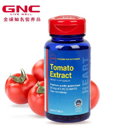 GNC/健安喜番茄精华软胶囊 番茄红素美国进口
