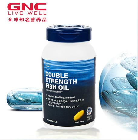 GNC/健安喜双倍鱼油软胶囊 2倍浓缩鱼油