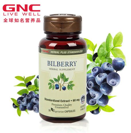 GNC/健安喜蓝莓精华胶囊