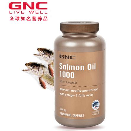GNC/健安喜 鲑鱼油软胶囊 取自深海三文鱼至尊鱼油 进口鱼油