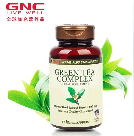 美国原装进口 GNC/健安喜绿茶精华胶囊