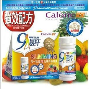 九易纤七色瘦健康减肥减肥-七色瘦升级版