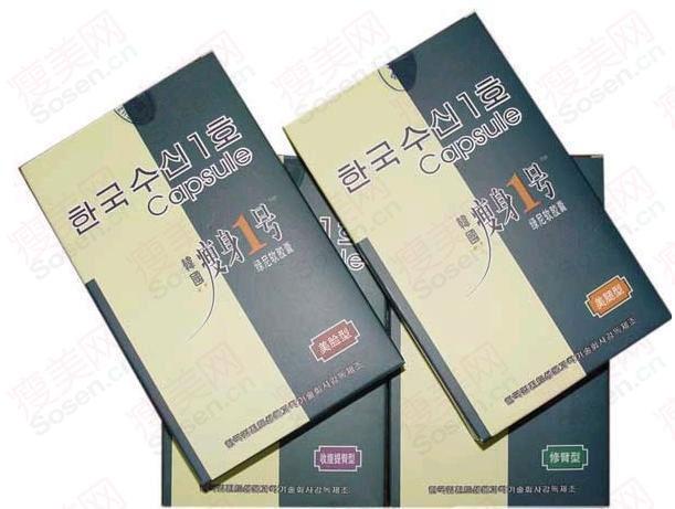 韩国瘦身一号减肥胶囊(6盒)订购送礼品