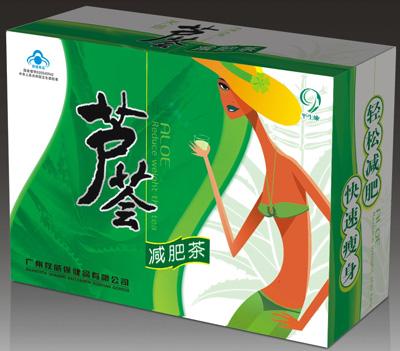 半生缘芦荟减肥茶